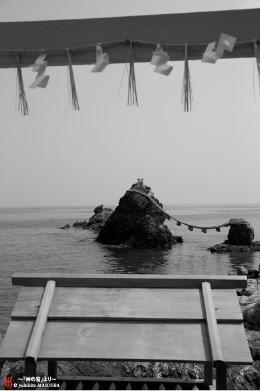 「熨斗」- 日本古来の贈る心